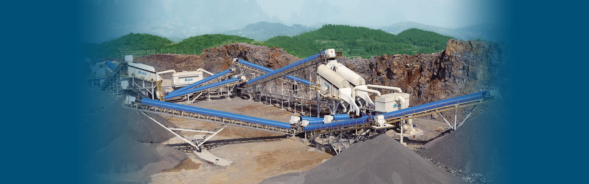 拉法基貴州年產100萬噸石灰岩制砂生產線