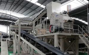 上海嘉定年处理100万吨建筑废弃物资源化利用项目