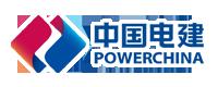 中國(guo)電建