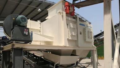 风选除轻物质系统:SMW系列轻飘物分离机