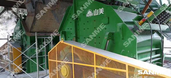 西安中材时产300吨石灰石破碎生产线