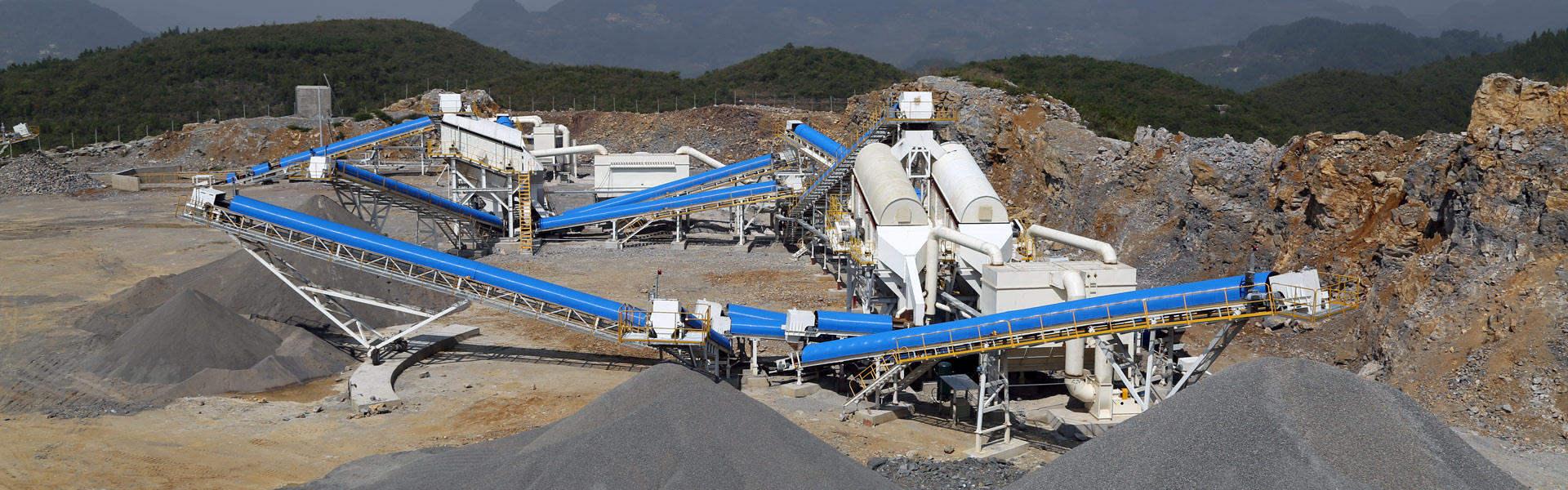 砂石生産線