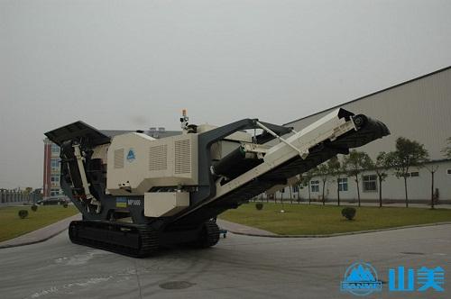 上海山美欧星MP1000型履带鄂式移动破碎站