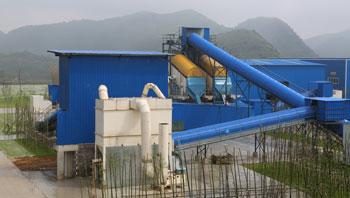 贵州年处理300万吨建筑垃圾处理生产线
