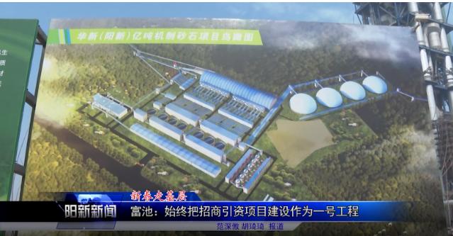 华新水泥亿吨机制砂项目8条线明年6月全部投产,湖北省砂石输出总量将再次攀升