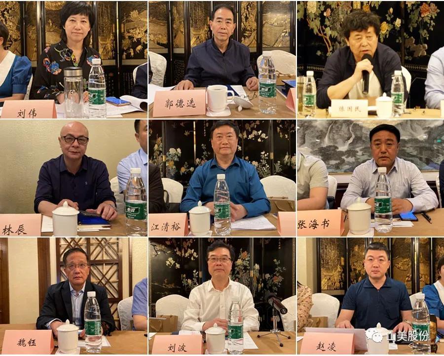上海山美股份独家承办的首届全国砂石行业协会联席会议在上海召开
