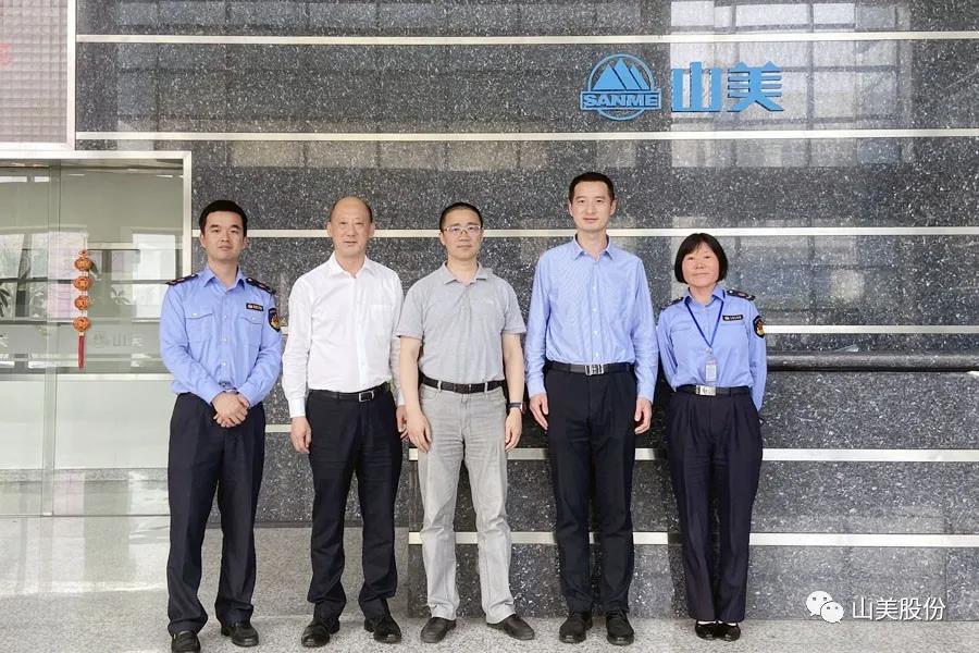上海市奉贤区市场监督管理局知识产权管理科领导莅临山美走访调研