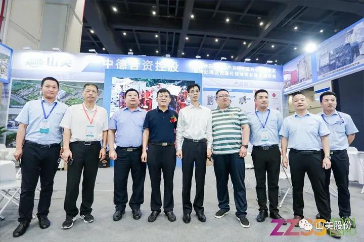 上海山美股份亮相2021郑州砂石展,T20展位喜迎八方客