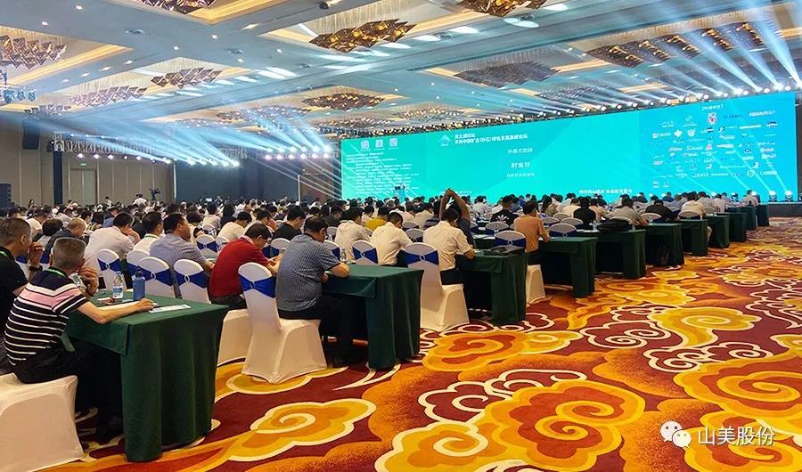上海山美股份亮相2021南太湖论坛 精品砂石骨料工艺方案引关注