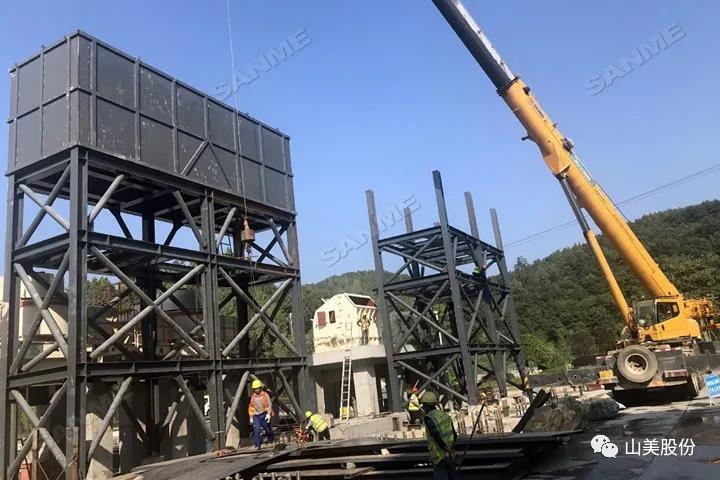 项目 上海山美股份承建的重庆大业建材时产3000吨砂石骨料EP项目进展顺利