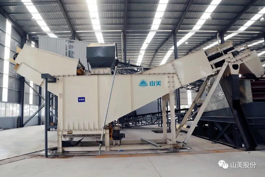 BHF16新型水洗浮选机